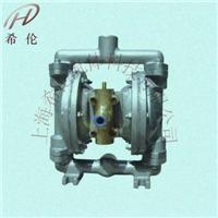 气动隔膜泵 QBY1