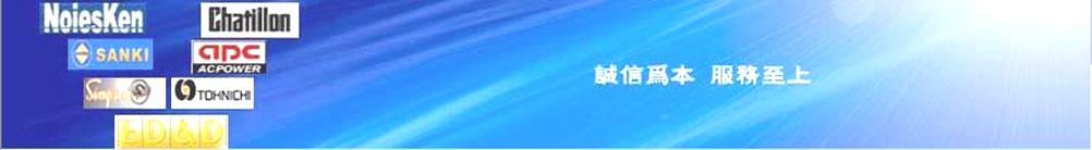 台湾apc 电源