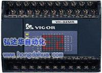 VH-10MR丰炜PLC