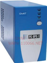 PC-UPS不间断电源    PC-UPS-1     PC-UPS-1/W
