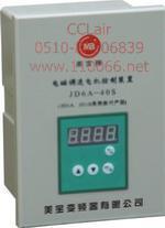 电机调速控制器    JD6A-40S        JD6A-90S