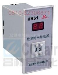 数显时间继电器 HHS1   JS14S HHS1   JS14S