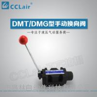 油研手动换向阀DMG-03-2D*-10,DMG-03-2B*-10