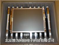 夏普液晶屏LQ121S1LG45,LQ121S1LG51,LQ121S1LG55,LQ123K1L03