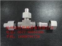 焊接三通管接頭 JB972