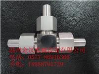 焊接式三通管接頭  JB972