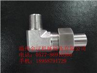 不鏽鋼焊接接頭