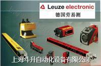 代理德国leuze劳易测传感器,光电传感器,接近开关