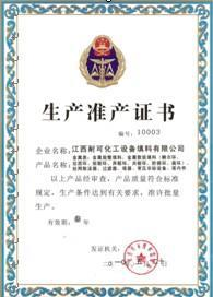 License of plastic production