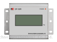 DP-30R Differential Pressure Sensor