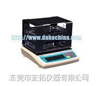 塑胶管材密度计|PVC管材密度计 DH-300M