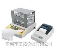 铂金PT值测量仪|铂金含量分析仪 DH-300K