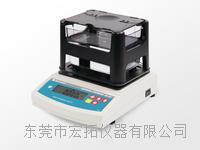 达宏美拓PE颗粒/PP塑料比重测试仪 DH-300