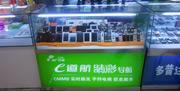 e道航北京專賣店