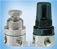 液体减压阀 R364-S/R10-S