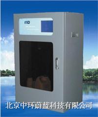 COD檢測儀 W-COD8000