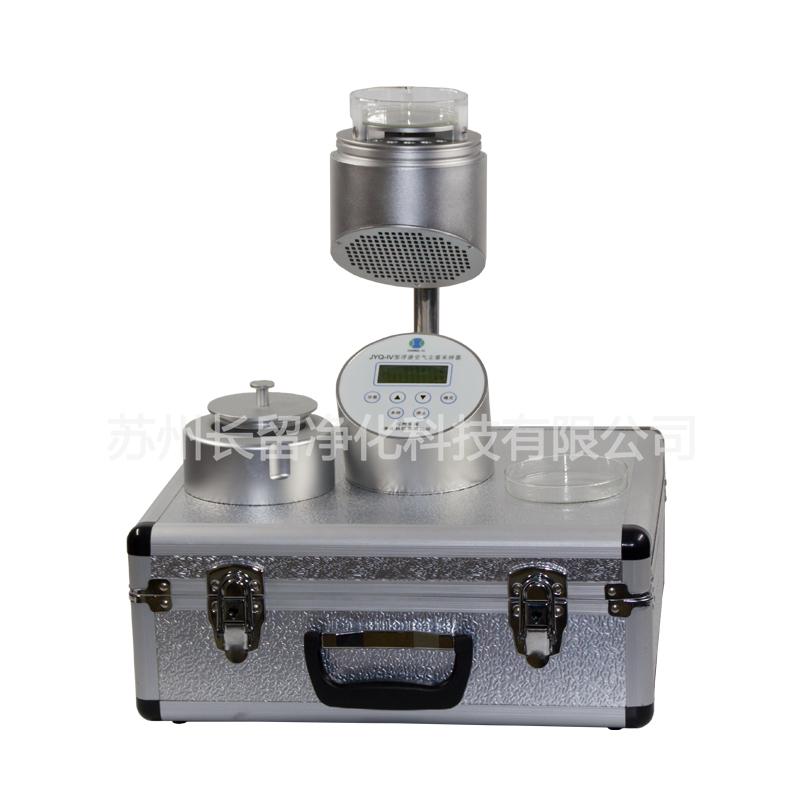 浮游空气浮游菌采样器