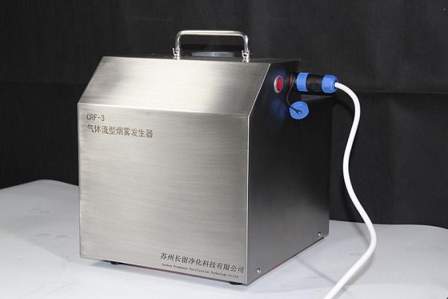 气流流型测试仪厂家_气流流行烟雾发生器