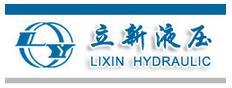 上海立新液压