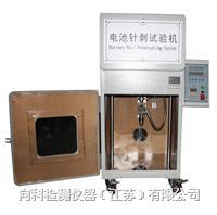 锂电池针刺试验机 XK-1030