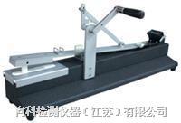 手动摩擦脱色试验机 XK-3019-B