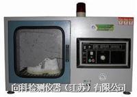 安全鞋耐电压试验机,又名安全鞋电绝缘试验机 XK-3053