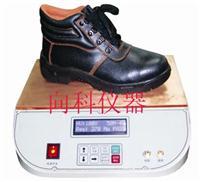 个体防护装备检测设备鞋子抗静电测试仪 XK-3062