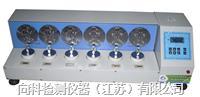 XK-3034鞋内底纤维板屈挠试验机 XK-3034