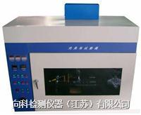灼热丝试验机价格,灼热丝试验机直销 XK-7082