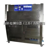 QUV紫外老化试验机 XK-8069