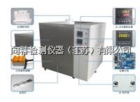 安全网紫外老化试验箱 XK-6020