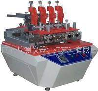 ASTM D4157Wyzenbeek磨耗试验机 XK-8089