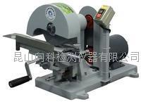 UL规格试料磨平机/塑料磨平机 XK-6070-A