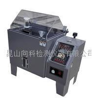向科新款电子式盐雾试验箱 XK-8066-D