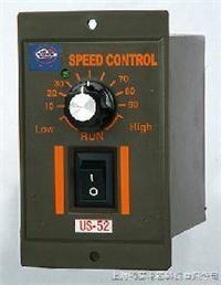 US52交流电机调速控制装置