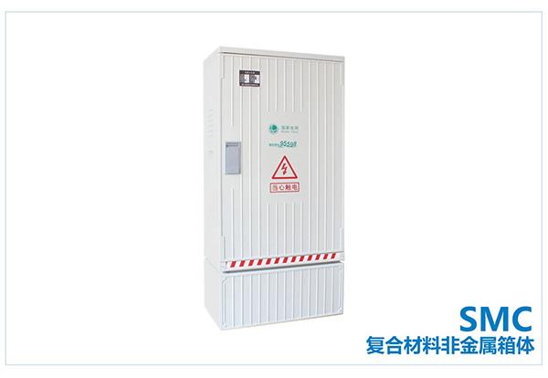 低压电缆分支箱(成套柜体)