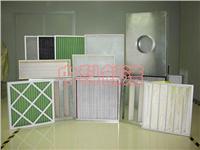 空气过滤器 各种型号空气过滤器,空气过滤器生产厂家,空气过滤器安装检测