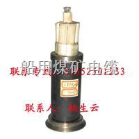 CEFR 3*6+1*4 报价/CEFR上海船用橡套电缆