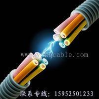 JHQYJ85/SC4*2*0.5舰船武器装备部认证线缆厂家