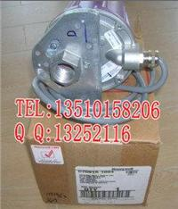 C7961E1006美国honeywell火焰檢測器 C7961E1006