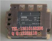 台灣陽明TSR-25AA-H三相固態繼電器 TSR-25AA-H
