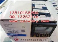 日本歐姆龍H7CX-AD計數器 H7CX-AD