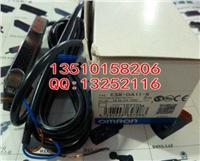 日本歐姆龍E3X-DAC51-S光纖放大器 E3X-DAC51-S