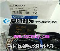 日本歐姆龍E3X-ZD41光纖放大器 E3X-ZD41