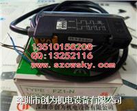 台湾瑞科FZ1-ND光纖放大器FZ1-NI FZ1-ND,FZ1-NI