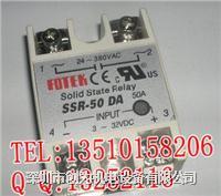 台灣陽明SCR-50LA固態繼電器 SCR-50LA