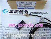 韩国奥托尼克斯FDS2-620-10光纖傳感器 FDS2-620-10