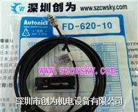 韩国奥托尼克斯FD-620-10光纖傳感器 FD-620-10