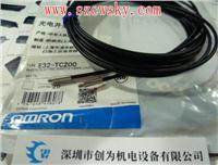 日本歐姆龍E32-L16光纖線傳感器 E32-L16