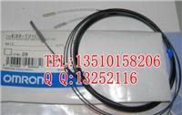 日本歐姆龍E32-T22光纖傳感器 E32-T22